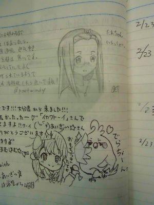 f:id:kabutoyama-tigers:20130527163111j:image