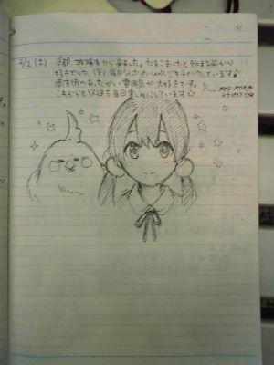 f:id:kabutoyama-tigers:20130527163112j:image
