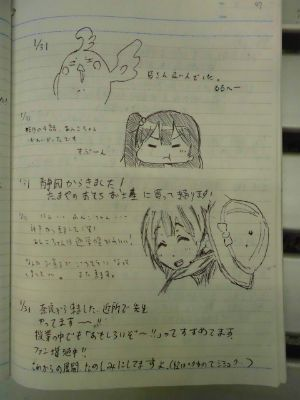 f:id:kabutoyama-tigers:20130527163113j:image