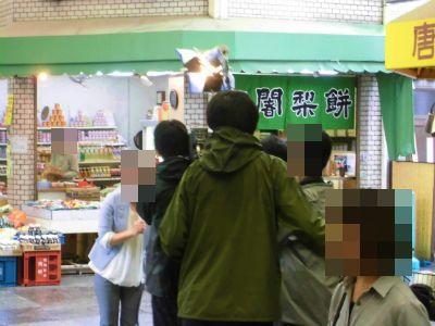 f:id:kabutoyama-tigers:20130529195832j:image