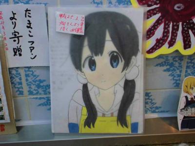 f:id:kabutoyama-tigers:20130529195955j:image