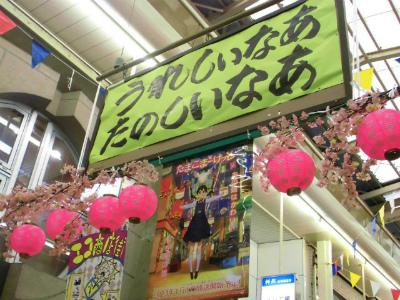 f:id:kabutoyama-tigers:20130529200223j:image