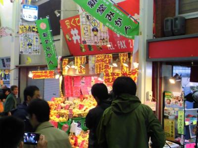 f:id:kabutoyama-tigers:20130529200410j:image