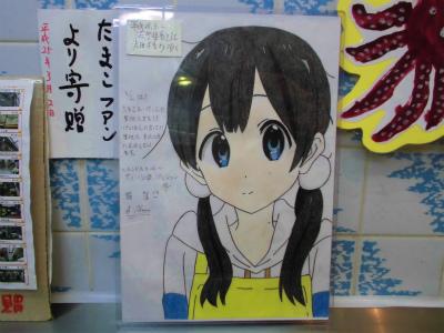 f:id:kabutoyama-tigers:20130529201219j:image