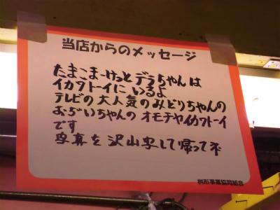 f:id:kabutoyama-tigers:20130529201307j:image
