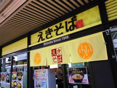 f:id:kabutoyama-tigers:20130609054310j:image