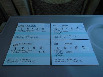 f:id:kabutoyama-tigers:20130609055806j:image