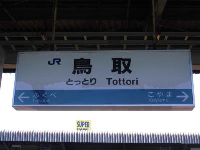 f:id:kabutoyama-tigers:20130609055858j:image