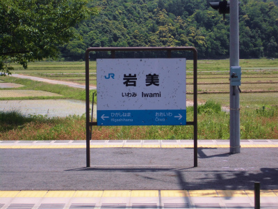 f:id:kabutoyama-tigers:20130609064448j:image