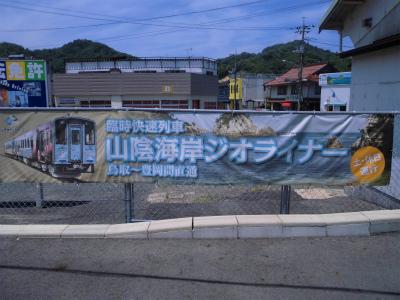 f:id:kabutoyama-tigers:20130609065802j:image