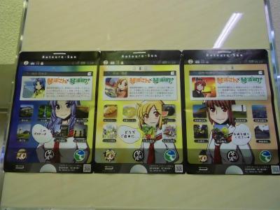 f:id:kabutoyama-tigers:20130609074228j:image