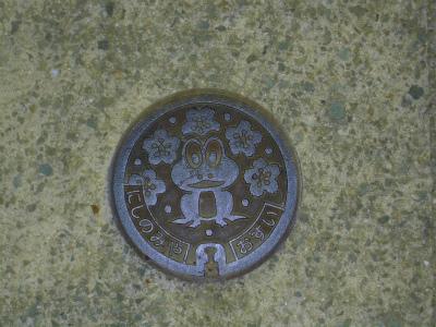 f:id:kabutoyama-tigers:20130613132427j:image