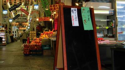 f:id:kabutoyama-tigers:20130616160145j:image