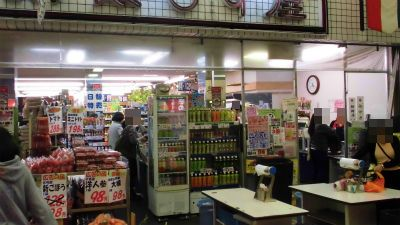 f:id:kabutoyama-tigers:20130616165605j:image