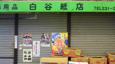 f:id:kabutoyama-tigers:20130616171017j:image