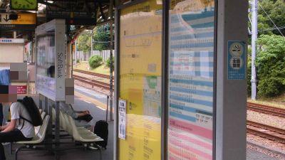 f:id:kabutoyama-tigers:20130624172946j:image