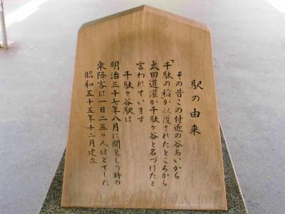 f:id:kabutoyama-tigers:20130625134123j:image