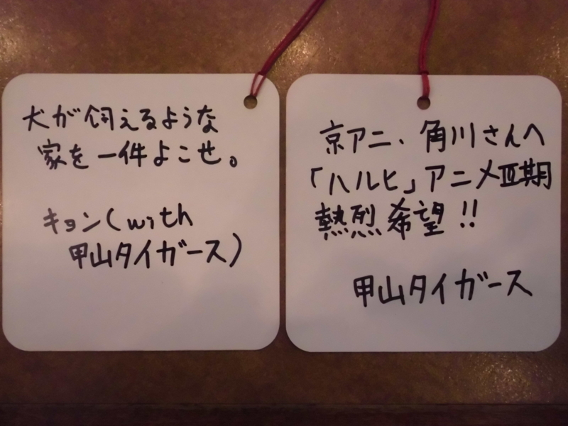 f:id:kabutoyama-tigers:20130705210215j:image