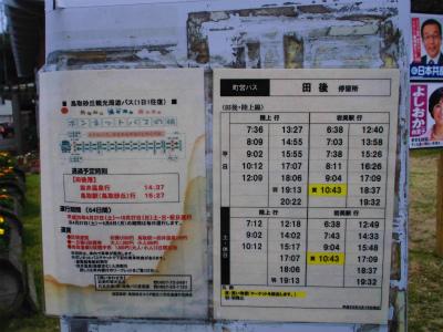 f:id:kabutoyama-tigers:20130708161939j:image
