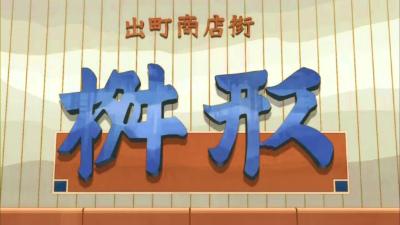f:id:kabutoyama-tigers:20130716205221j:image