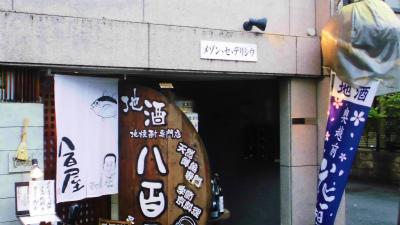 f:id:kabutoyama-tigers:20130717073832j:image