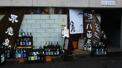 f:id:kabutoyama-tigers:20130717080248j:image