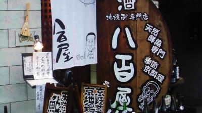 f:id:kabutoyama-tigers:20130717080727j:image