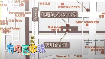 f:id:kabutoyama-tigers:20130723190456j:image