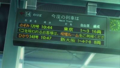 f:id:kabutoyama-tigers:20130727062510j:image