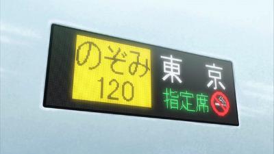 f:id:kabutoyama-tigers:20130727062623j:image