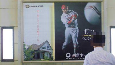 f:id:kabutoyama-tigers:20130728202318j:image