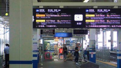 f:id:kabutoyama-tigers:20130728202620j:image