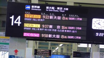 f:id:kabutoyama-tigers:20130728202646j:image