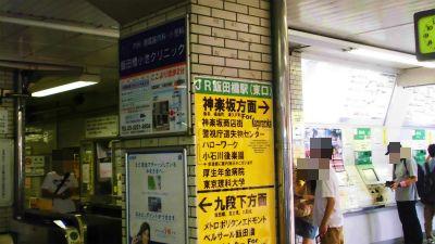 f:id:kabutoyama-tigers:20130805134726j:image