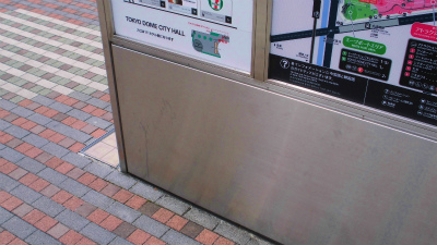 f:id:kabutoyama-tigers:20130805140936j:image