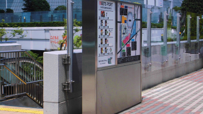 f:id:kabutoyama-tigers:20130805142216j:image