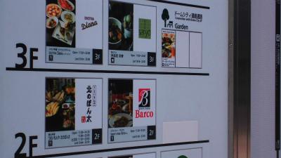 f:id:kabutoyama-tigers:20130805142624j:image