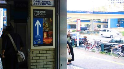 f:id:kabutoyama-tigers:20130806082621j:image