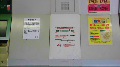 f:id:kabutoyama-tigers:20130806102753j:image