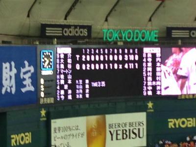 f:id:kabutoyama-tigers:20130806165135j:image