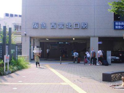 f:id:kabutoyama-tigers:20130806165426j:image