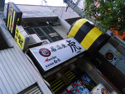 f:id:kabutoyama-tigers:20130806165427j:image