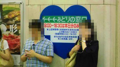 f:id:kabutoyama-tigers:20130806204354j:image