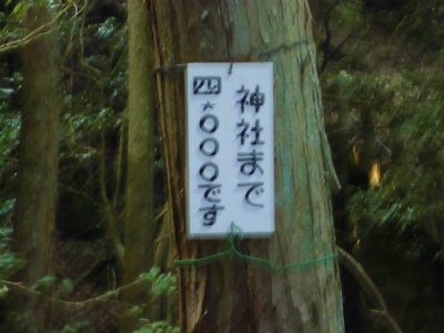 f:id:kabutoyama-tigers:20130820172058j:image