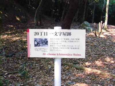 f:id:kabutoyama-tigers:20130820172617j:image