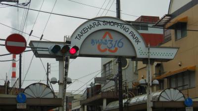 f:id:kabutoyama-tigers:20130821163023j:image