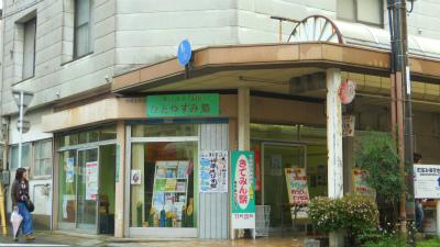 f:id:kabutoyama-tigers:20130821163428j:image