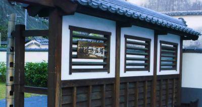 f:id:kabutoyama-tigers:20130822200948j:image