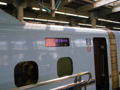 f:id:kabutoyama-tigers:20130822203858j:image