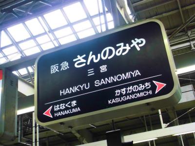 f:id:kabutoyama-tigers:20130822203904j:image
